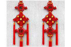 Decoration Traditionnelle, Noeud Chinois 2