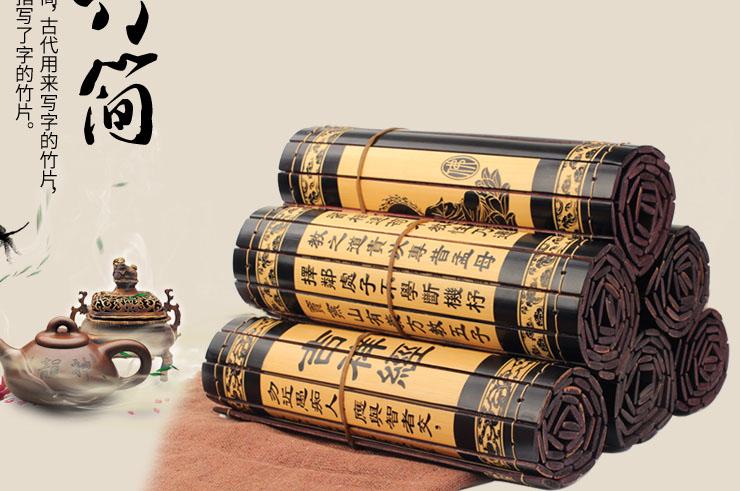 Lamelles de Bambou