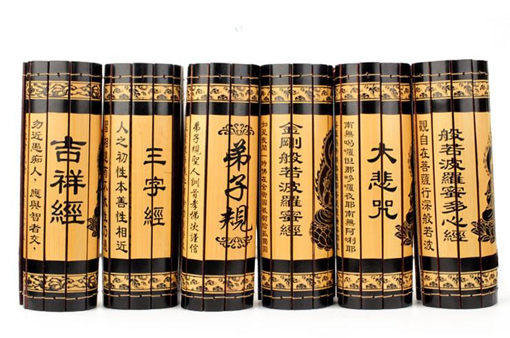 Bamboo Slip