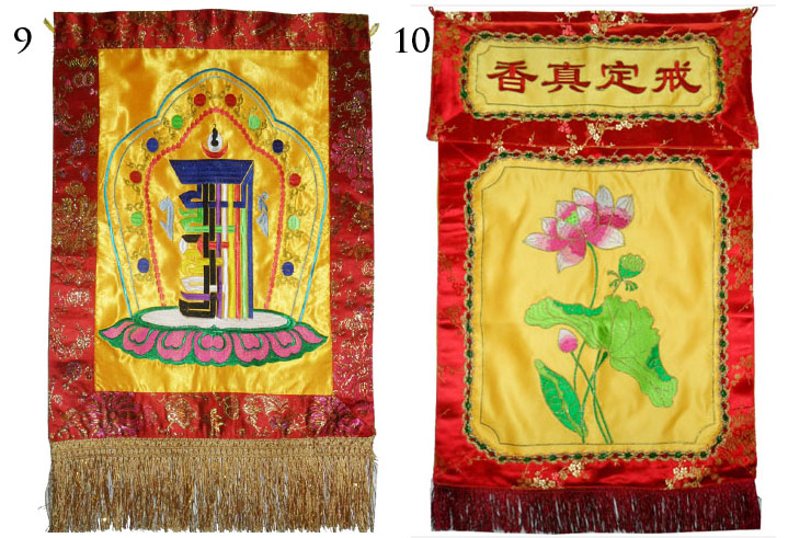 Buddhist Decoration 1