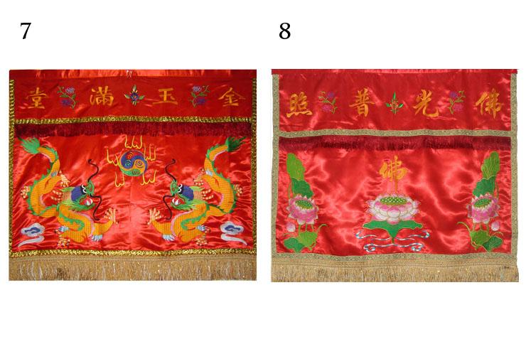 Décoration Bouddhiste 2