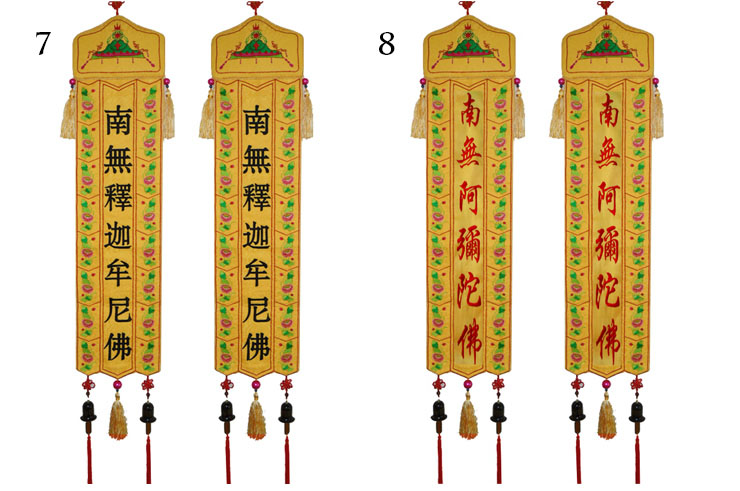 Buddhist Decoration 3