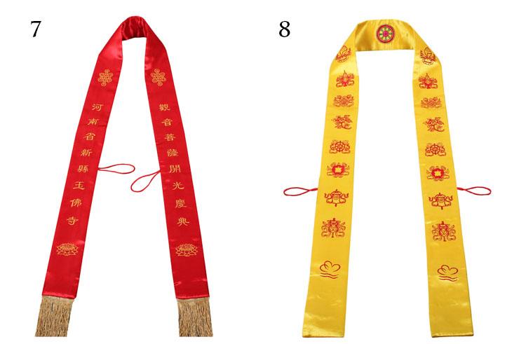 Buddhist Decoration 6