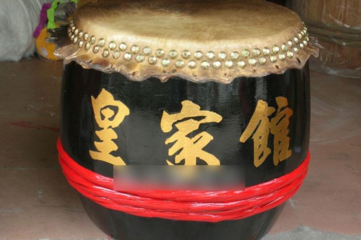 Grand tambour personnalisable 3