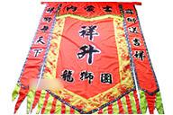 Drapeau Shuai Qi personalisable