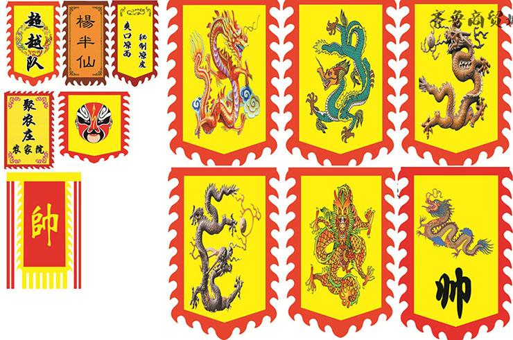 Boule danse dragon