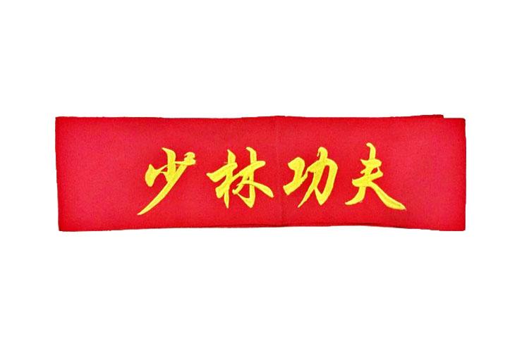 Ceinture Wushu Brodée 2