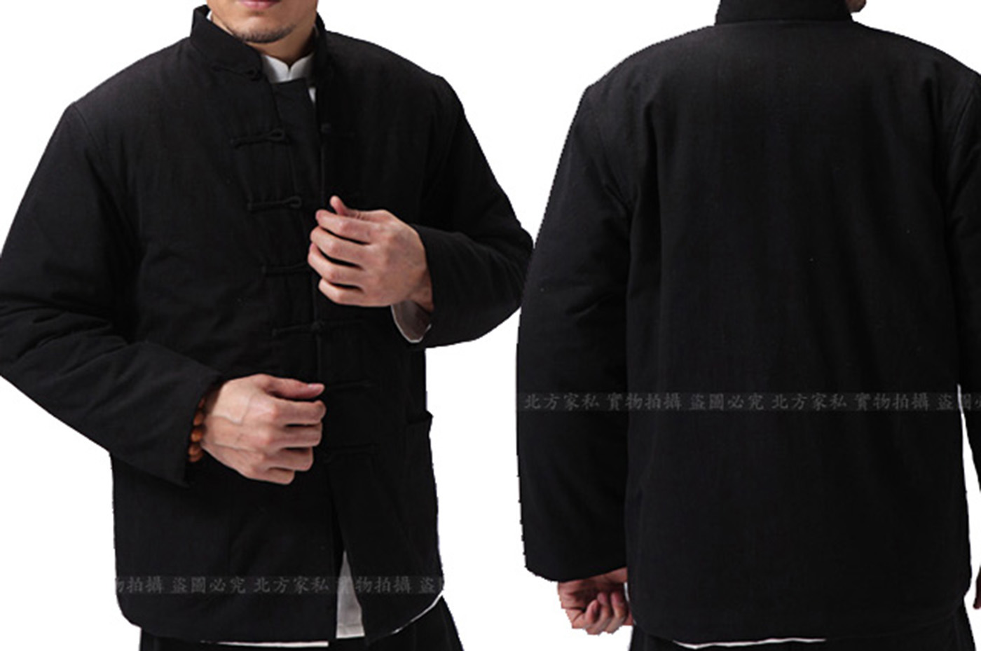 manteau hiver chinois
