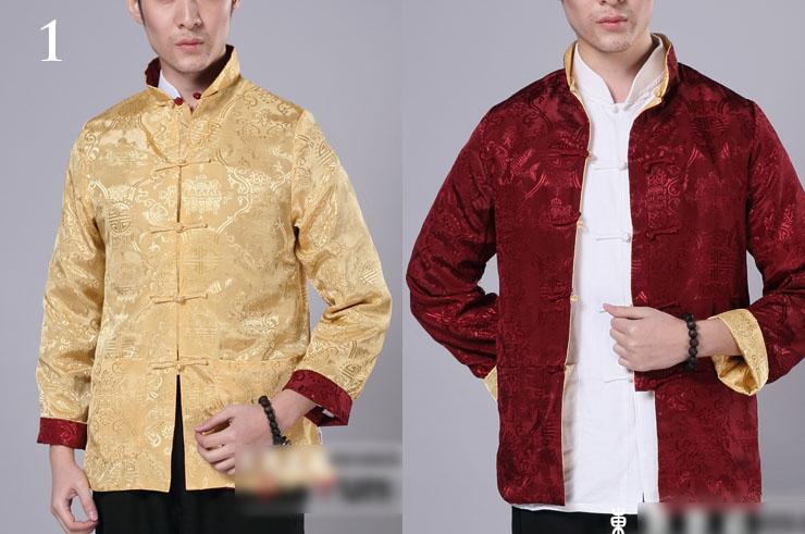 Chaqueta Tradicional Col Mao Reversible, Dooyun