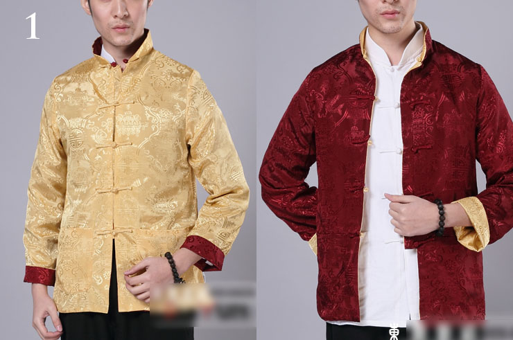 Veste Traditionnelle Col Mao Réversible, Dooyun