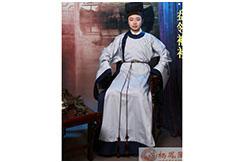 Hanfu, Traje Tradicional Chino, Hombre 2