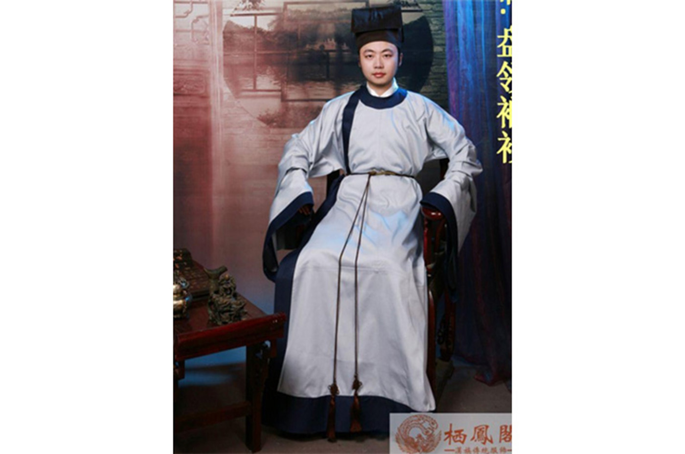 Hanfu tenue chinoise traditionnelle homme 2 chinatown shop for Arts martiaux chinois liste