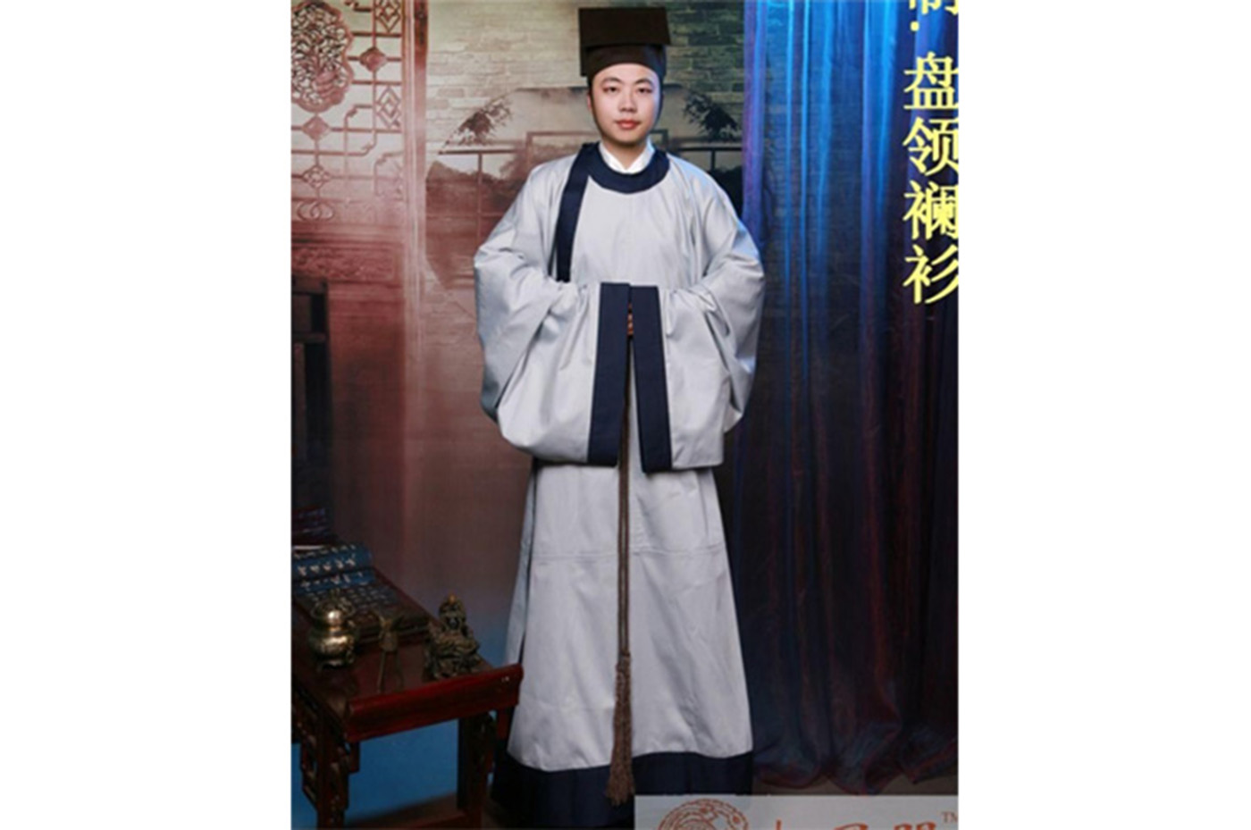 Hanfu, Traditional Chinese Clothing, Man 2 - ChinaTown-Shop