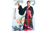 Hanfu, Tenue Chinoise Traditionnelle, Homme 7