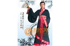 Hanfu, Traje Tradicional Chino, Hombre 7