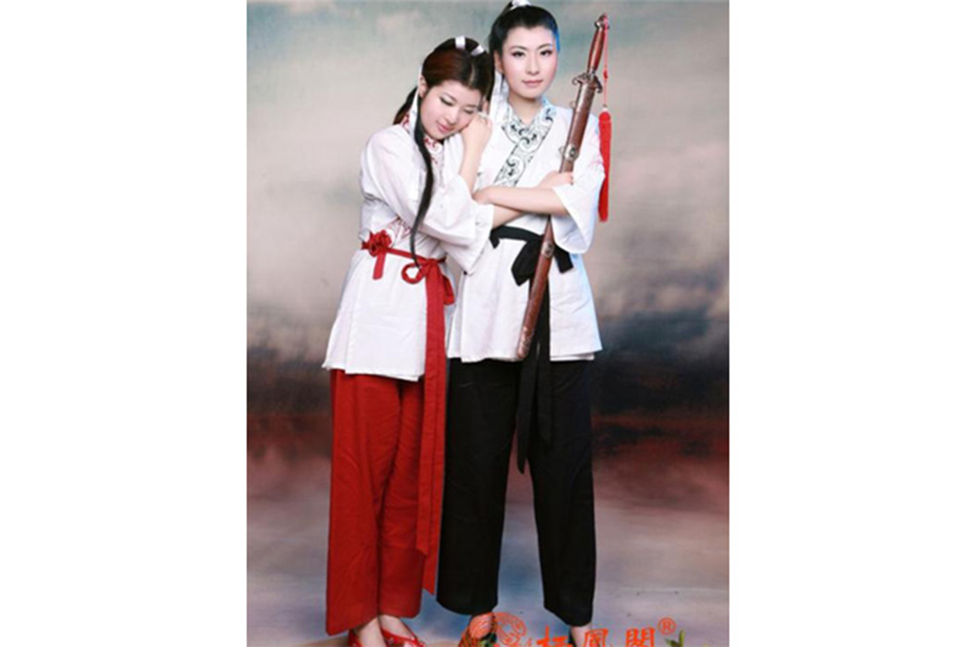 Hanfu, Tenue Chinoise Traditionnelle, Homme 9
