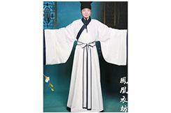 Hanfu, Traje Tradicional Chino, Hombre 18