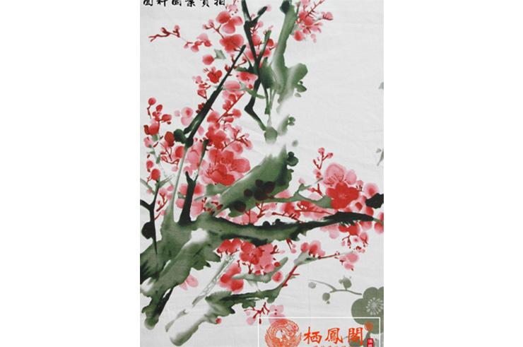 Hanfu, Traje Tradicional Chino, Mujer 2