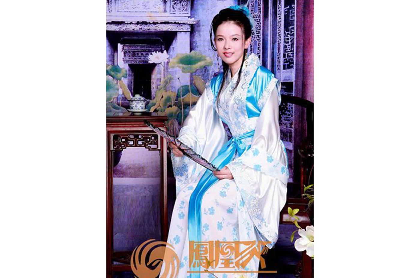 Hanfu, Tenue Chinoise Traditionnelle, Femme 4