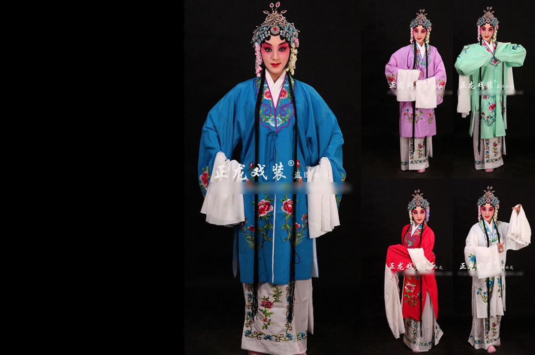 Hua Dan 1, Opéra Chinois