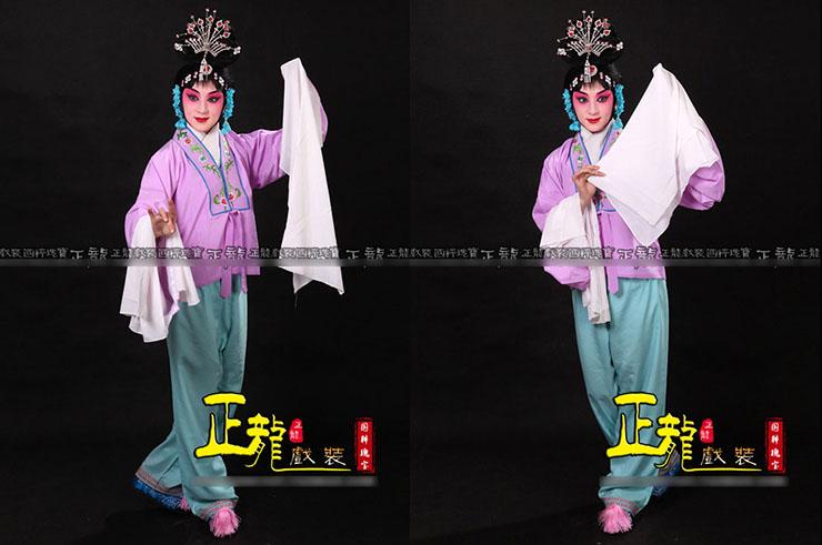 Tenue Lian Gong, Opéra Chinois
