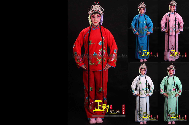 Ya Huan 1, Opéra Chinois