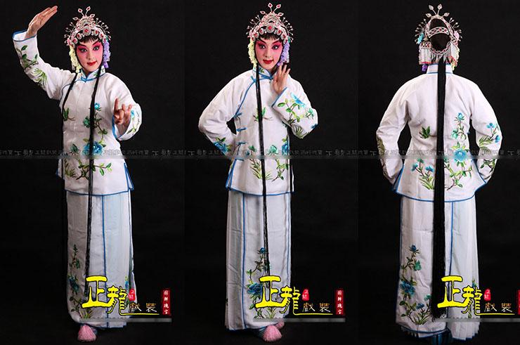 Ya Huan 1, ópera china