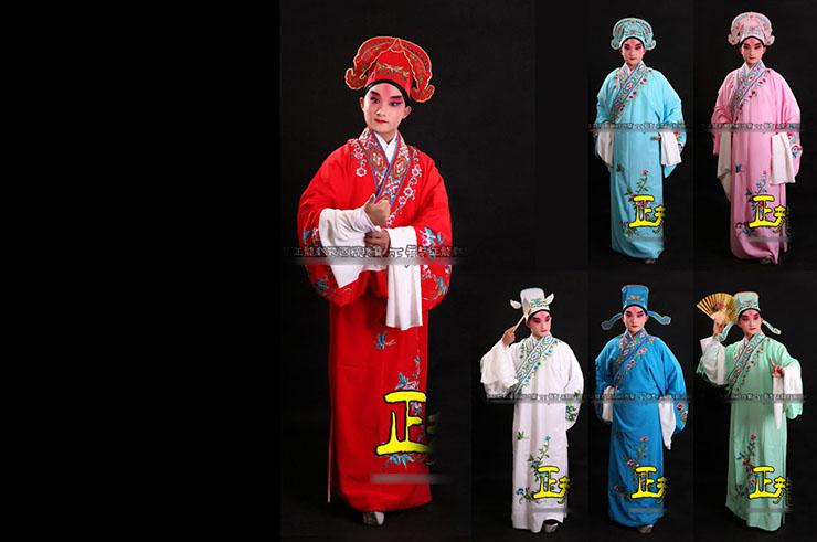Xiao Sheng, ópera china