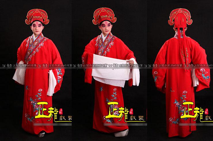 Xiao Sheng , Opéra Chinois