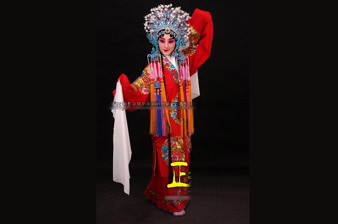 Tuan Hua Chinese Opera