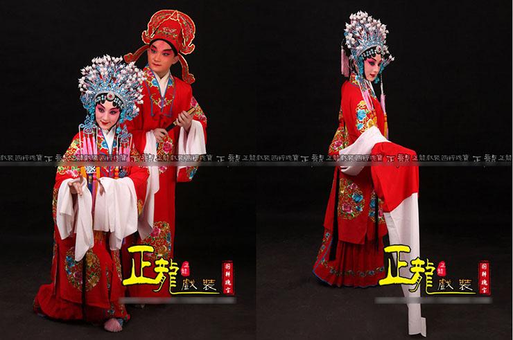 Tuan Hua , Opéra Chinois