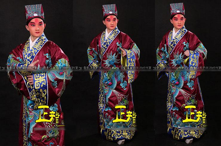 Kai Tai, ópera china