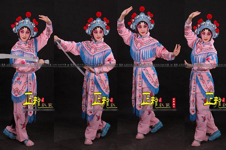 Nv Bing, Opéra Chinois
