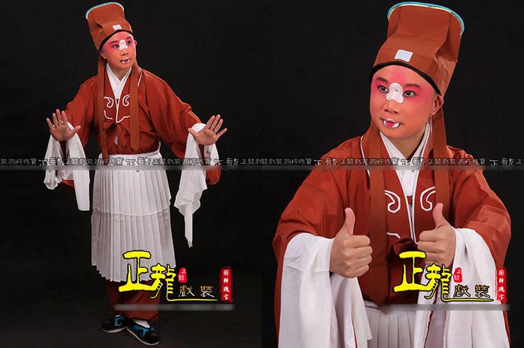Cha Yi, Opéra Chinois