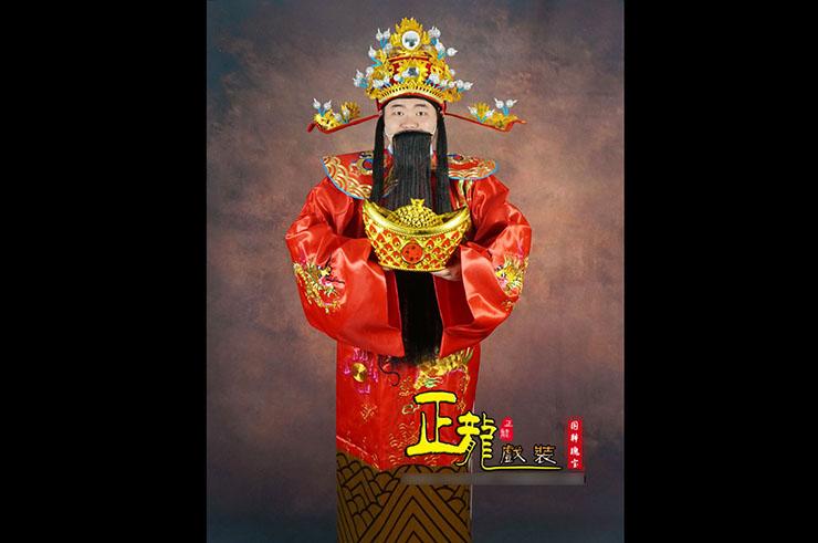 Cai Shen, ópera china