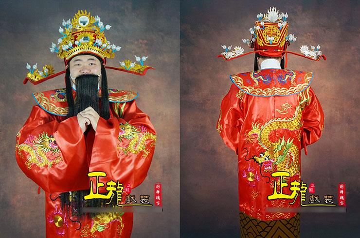 Cai Shen, Opéra Chinois