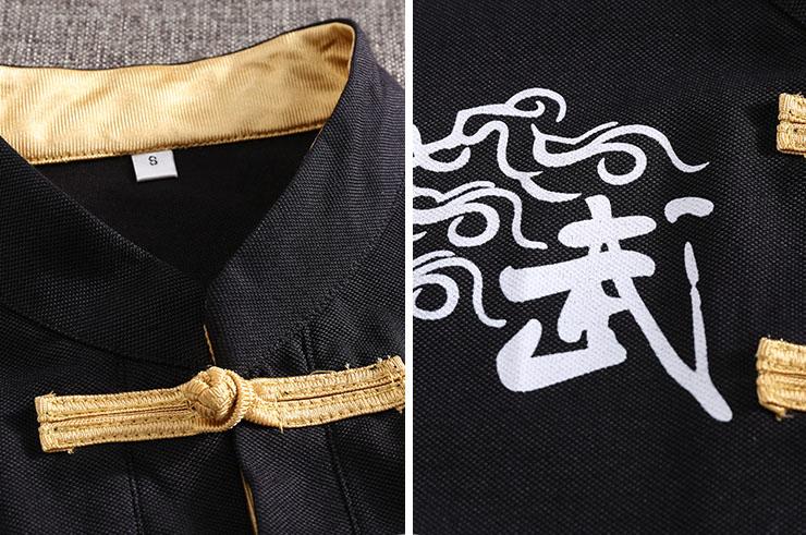 Polo Zhongshan 1, Daheng