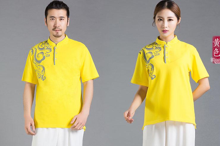 Polo Zhongshan 2, Daheng