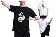 T-shirt 1, Daheng