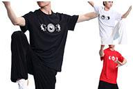 T-shirt Tai Chi 2, Daheng