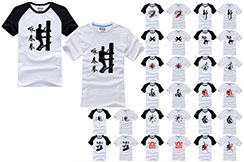 Kungfu Taichi T-shirt , Hongfang