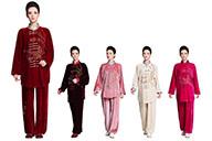 Tai Chi Uniform 12, Guyun