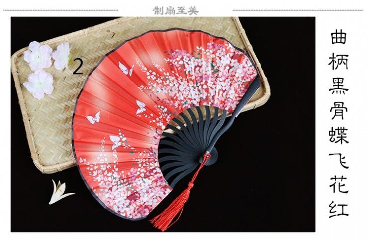Éventail Bambou et Tissu Damas 6