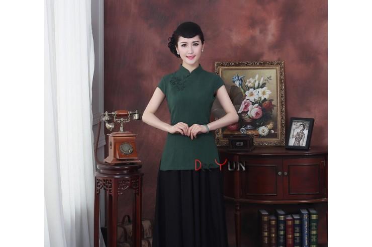 Haut Qi Pao 4, Dooyun