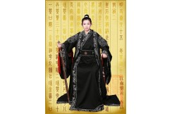 Hanfu, Tenue Chinoise Traditionnelle, Homme 4