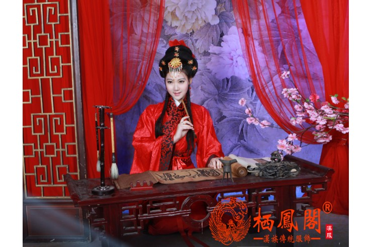 Hanfu, Traje Tradicional Chino, Mujer 10