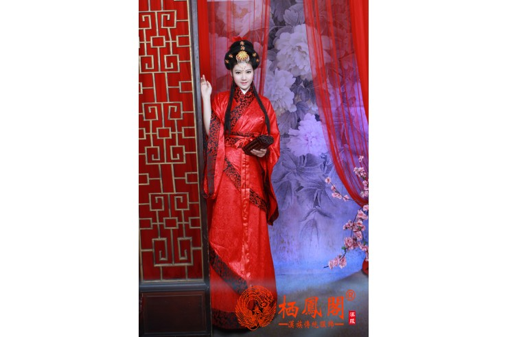 Hanfu, Tenue Chinoise Traditionnelle, Femme 10