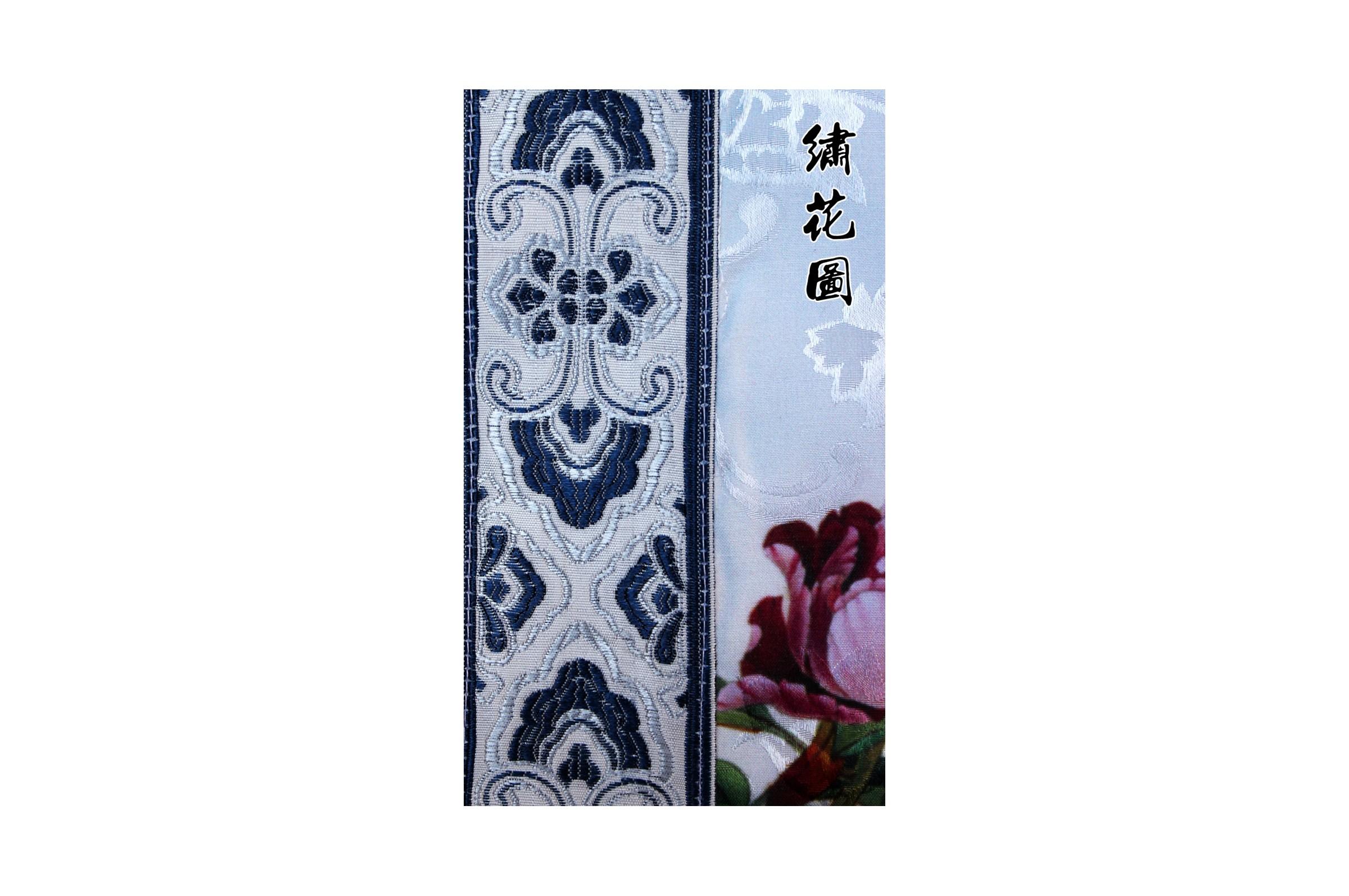 ... Hanfu 309634c4693d