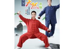 Jingyi Taiji Uniform 27