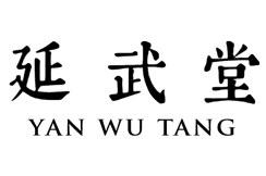 YanWuTang